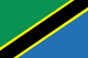 Tanzania Consulate in Dubai